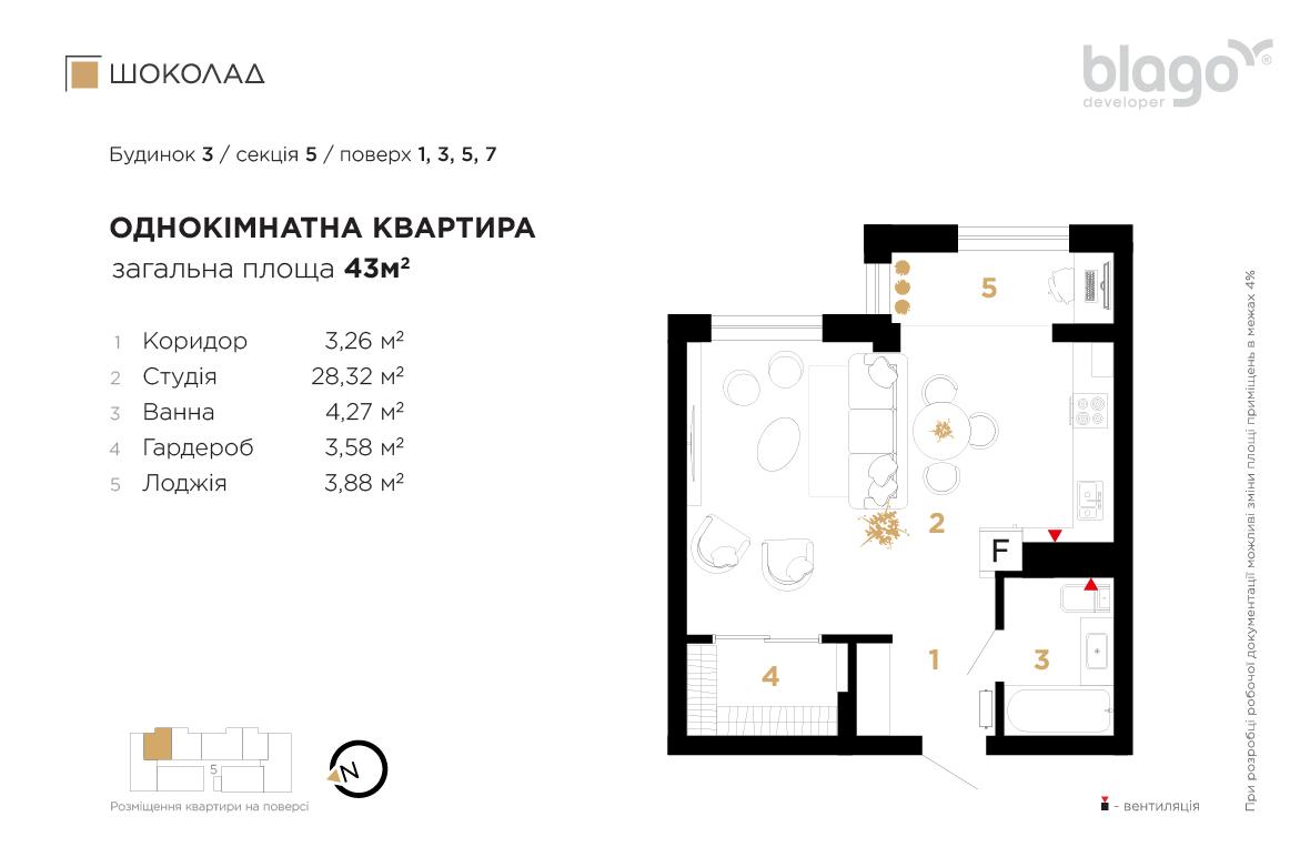 007_С5_П1, 3, 5, 7_1К - 43м