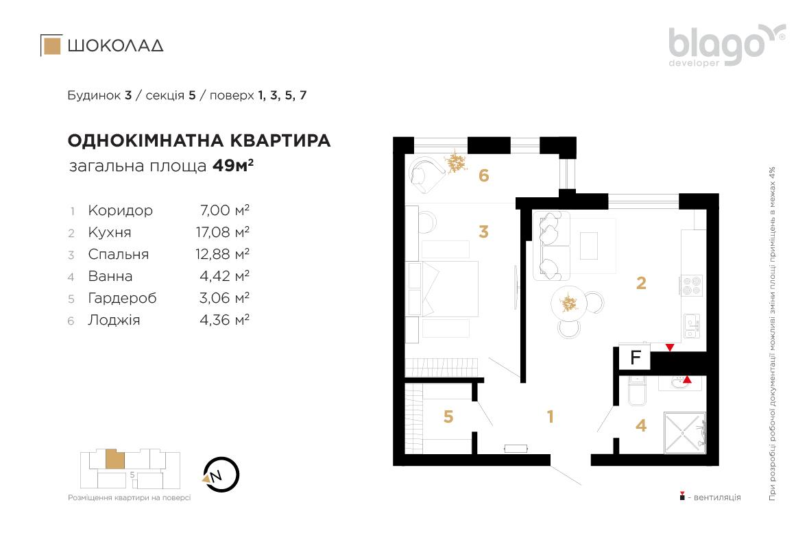 008_С5_П1, 3, 5, 7_1К - 49м